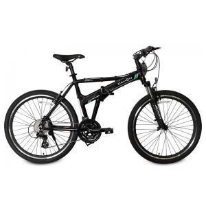 Dahon Espresso D24 Katlanır Bisiklet